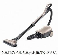 掃除機(シャンパンゴールド) 寄付金額170,000円(茨城県日立市)
