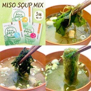 【簡単に贅沢な即席みそ汁!】MISO SOUP MIX(氣嵐・リアス・凪)3個セット<ムラカミ>