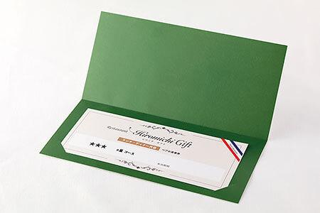 「レストランヒロミチ」大石田町応援ランチペアお食事券 ☆1つ星コース