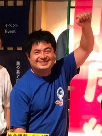 千葉県南房総市企画財政課 主査 松田さん