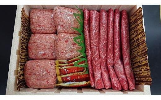 黒毛和牛薄切&ハンバーグ詰合1.15kg