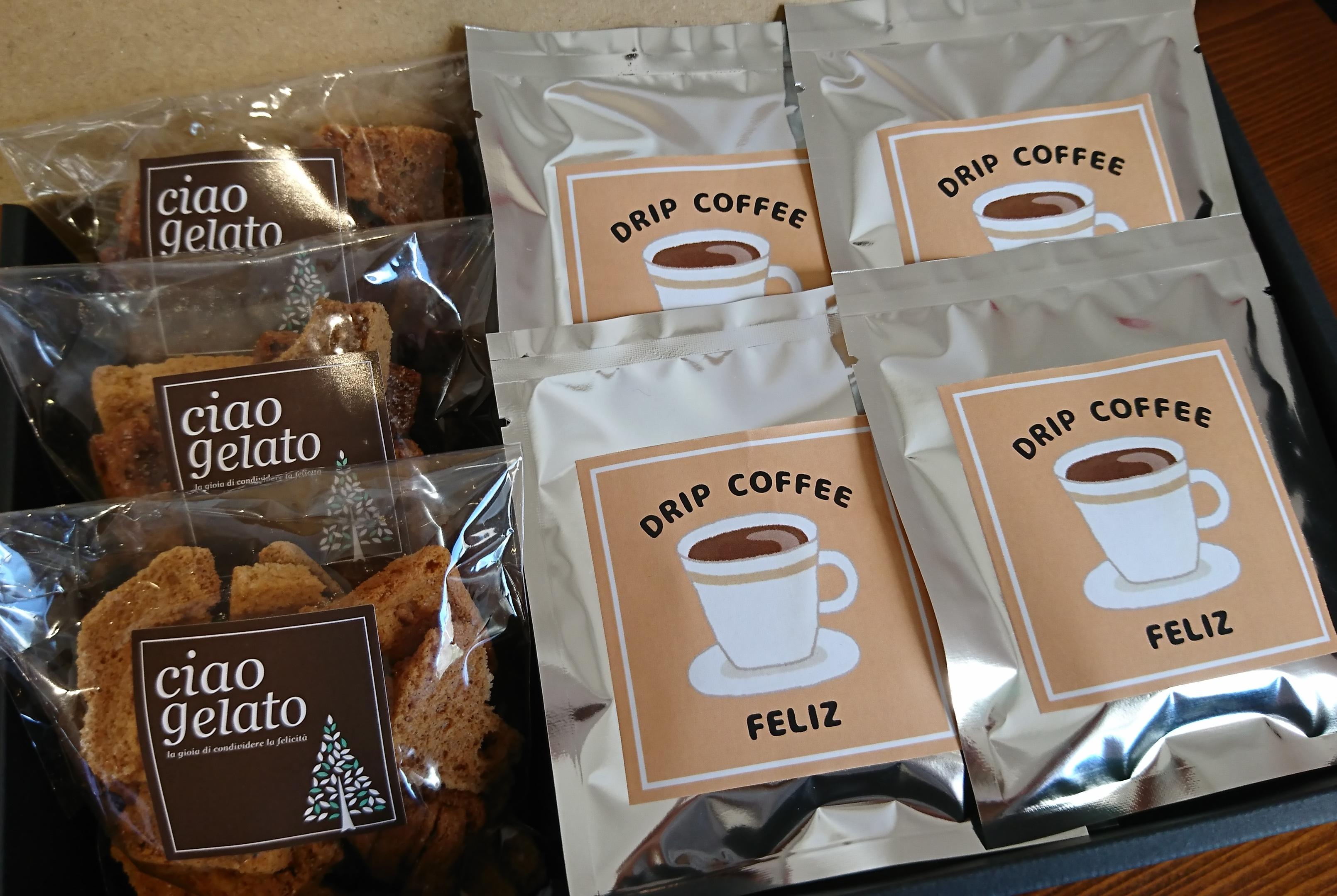 ドリップコーヒー&手作りシフォンラスクセット 寄付金額7,000円(鳥取県鳥取市)