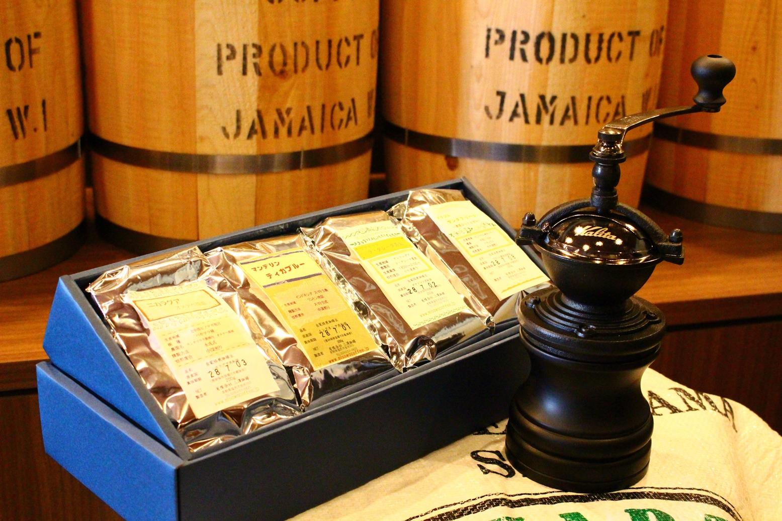 【ふるさと納税】スペシャルティーコーヒーとミルのセット 寄付金額30,000円 (長野県辰野町)