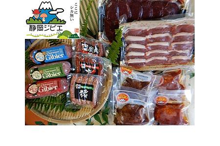 静岡ジビエ/鹿・猪、焼肉、ハンバーグ、ソーセージ、ウインナー詰合せ 寄附金額40,000円(静岡県焼津市)