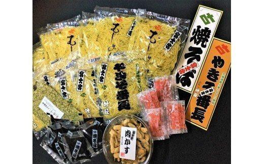 富士宮焼きそば2種 まんぞくの12食フルセット(叶屋)