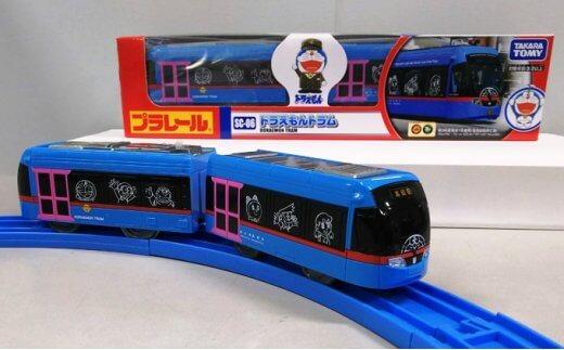 ドラえもんトラムプラレール 鉄道玩具 路面電車