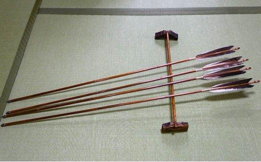 【安田弓具店 】竹製的矢 2本セット