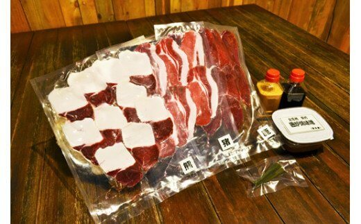 【秋山郷雄川閣】名物ジビエシャブシャブ3種食べ比べセット