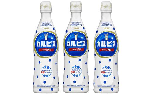 『カルピス』希釈用プラスチックボトル470ml 15本