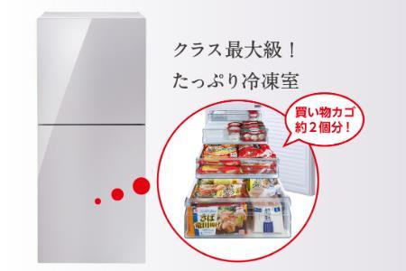 3ドア冷凍冷蔵庫 199L (HR-E919PW)