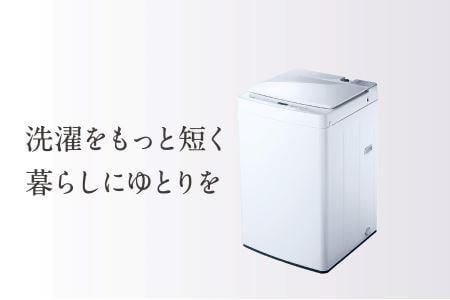 全全自動電気洗濯機 7.0kg (WM-EC70W)