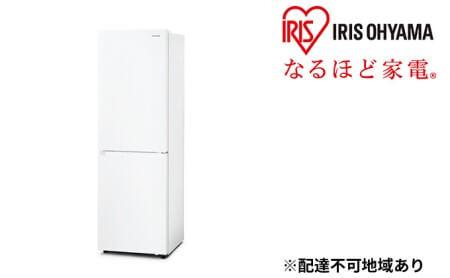 ファン式冷蔵庫 274L IRSN-27A-B ブラック イメージ