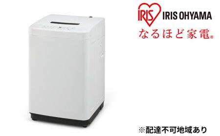 全自動洗濯機 4.5kg IAW-T451-W ホワイト