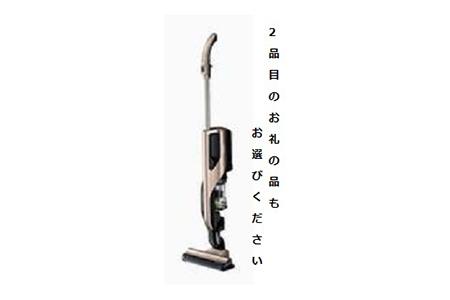 掃除機(スティック型・シャンパンゴールド ) 寄附金額170,000円(茨城県日立市)
