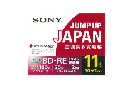 ソニービデオ用ブルーレイディスク(5パック)11BNE1VSP2 寄付金額20,000円 イメージ