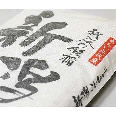【平成29年産】矢代産コシヒカリ5kg 寄附金額10,000円(新潟県妙高市)