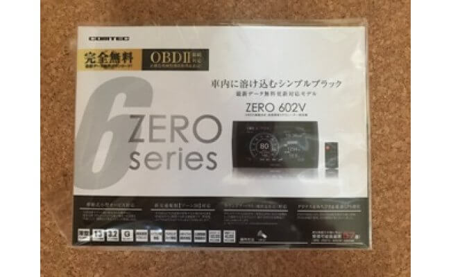 レ-ダ-探知機COMTEC ZERO 602V 寄附金額60,000円(岐阜県七宗町)