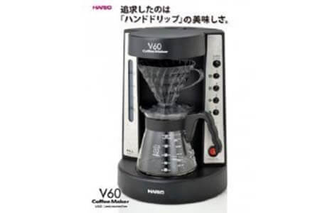 【4位】HARIO EVCM-5TB V60珈琲王コーヒーメーカー 寄附金額30,000円 イメージ