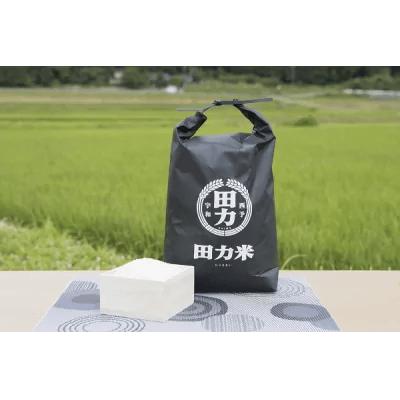 田力米(にこまる)5kg 寄附金額10,000円(愛媛県西予市)