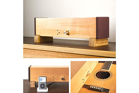 < スピーカー > Ittai 楽器素材でつくる木製の一体型ステレオ 寄付金額800,000円(長野県下諏訪町)