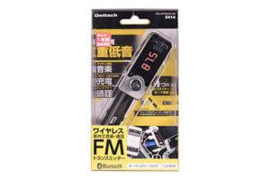 FMトランスミッターOWL-BTFMU331-BK 寄附金額12,000円(神奈川県海老名市)