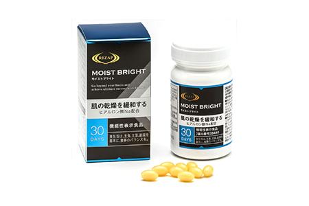 【伊那から健康!】RIZAPサプリメント4本 寄附金額40,000円(長野県伊那市)