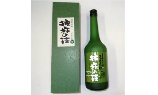 緑茶焼酎「彼杵の荘」寄附金額6,000円(長崎県 東彼杵郡東彼杵町)