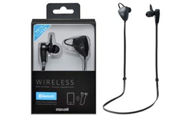 Bluetooth対応のワイヤレスヘッドホン「MXH-BTS500BK」 寄付金額30,000円 (京都府大山崎町)