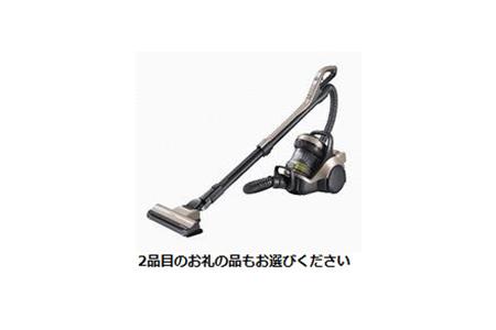 掃除機 寄附金額110,000円(茨城県日立市)