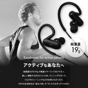 耳かけタイプワイヤレスイヤホンOWL-BTEP10-BK イメージ