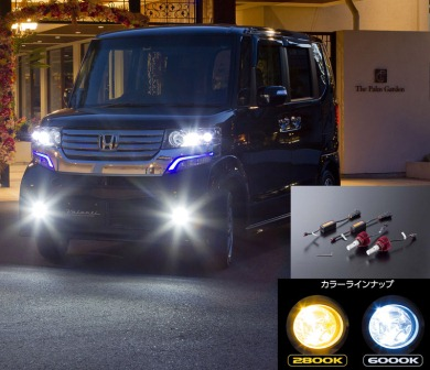 JEWEL LED FOG BLUB EX3000(LEDフォグバルブ) 寄附金額30,000円(岐阜県羽島市)
