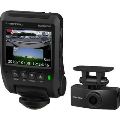 コムテック 全方位録画+後方録画2カメラドライブレコーダー HDR360GW