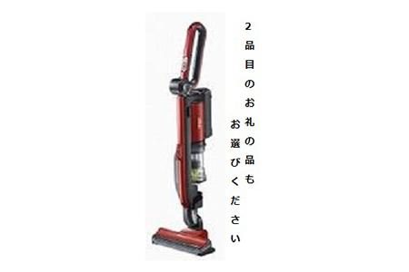 掃除機(スティック型) 寄附金額110,000円(茨城県日立市)