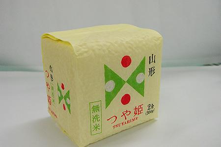 山形県産無洗米 キューブ詰め合わせ300g×20 寄附金額20,000円(山形県上山市)