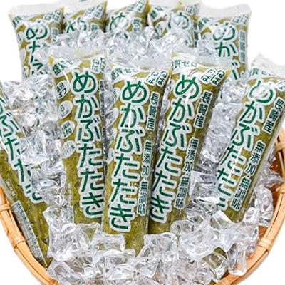 【糖質ゼロ!めかぶたたき】15本セット 寄附金額5,000円 (福岡県中間市) イメージ
