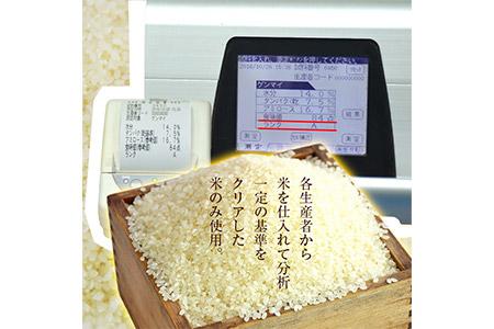 <平成29年ヒノヒカリ無洗米25kg>