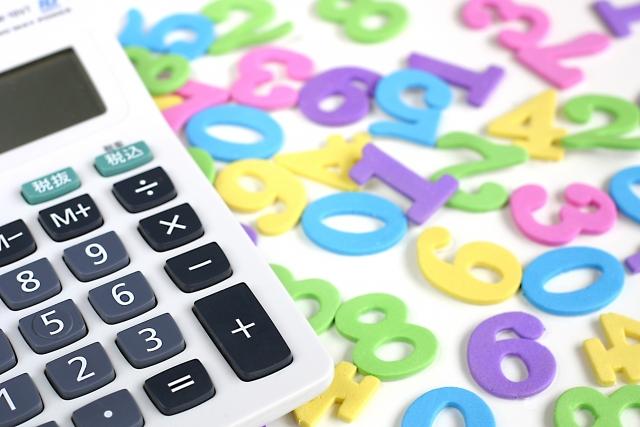 ふるさと納税は最低2,000円が自己負担金