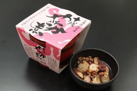 十勝やわらか煮 寄附金額10,000円(北海道広尾町) イメージ