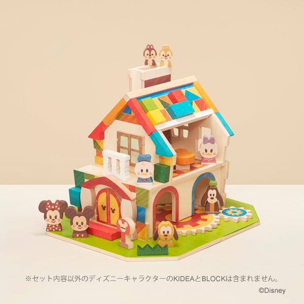 ディズニー キディア KIDEA HOUSE/ミッキー&フレンズ 寄附金額78,000円(福島県 南相馬市) イメージ