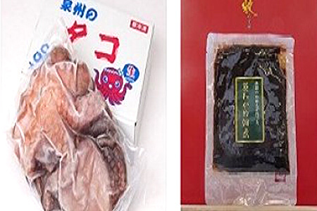 冷凍湯タコ (茎わかめ佃煮付き) 寄附金額10,000円(大阪府阪南市) イメージ