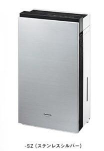 空間除菌脱臭機ジアイーノF-MV3000-SZ (ステンレスシルバー)寄附金額480,000円 イメージ