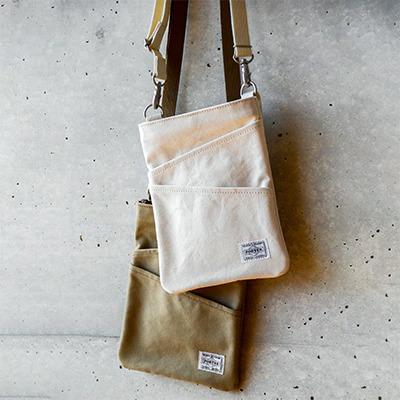 地中美術館オリジナルシザーバッグ(白) 寄附金額30,000円[香川県直島町] イメージ