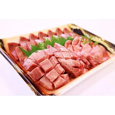 絶品牛タンづくし (3種盛り)  寄附金額10,000円[和歌山県湯浅町] イメージ