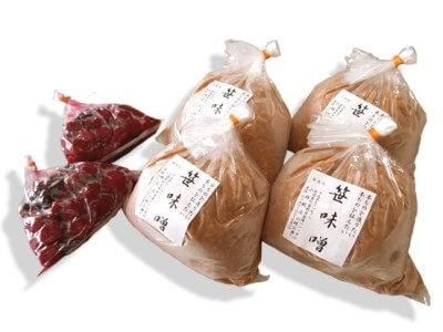 手作りの笹味噌セット(新潟県阿賀野市)寄附金額20,000円 イメージ
