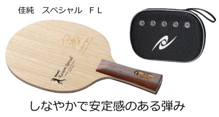 硬式テニスラケット スプーンPw102(グリップサイズ1)(大分県杵築市)寄附金額40,000円 イメージ