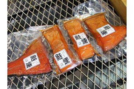 鮭燻(サケくん)片身セット 寄附金額15,000円(静岡県焼津市) イメージ