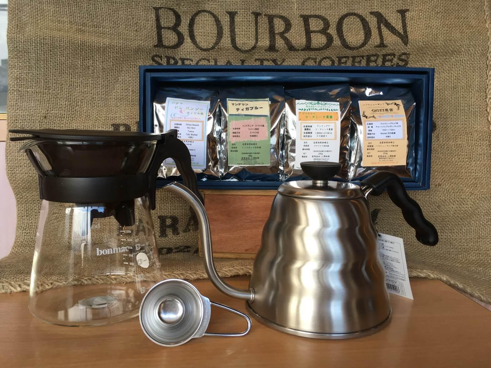 スペシャルティーコーヒーとドリップセット(挽き)寄附金額30,000円 イメージ