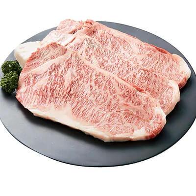 A5等級飛騨牛サーロインまたはロースステーキ計600g(300g×2枚) 寄附金額20,000円(岐阜県池田町) イメージ