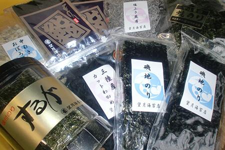 海苔のプロが厳選「食卓を彩る9点セット」寄附金額15,000円(静岡県焼津市) イメージ