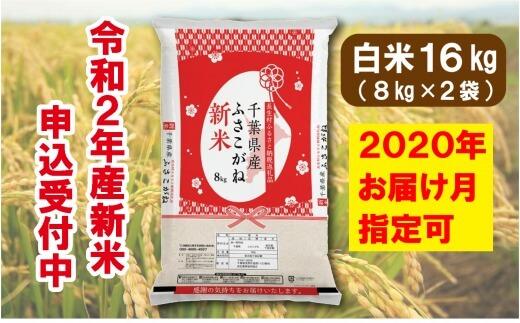 2020年ふるさと納税 【お米】高還元率ランキング